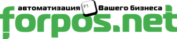 """""""Forpos.net"""" автоматизация вашего бизнеса"""
